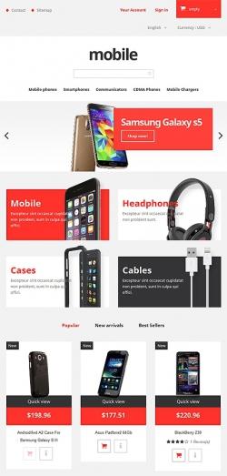 Mobile Phones Store